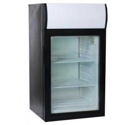 52 literes üvegajtós hűtőszekrény